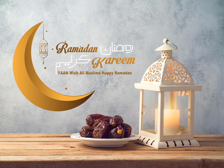We wish Happy Ramadan For all Muslim friends and brothers all over the world رمضان كريم